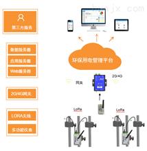 治污设备用电监控平台 安科瑞云平台系统