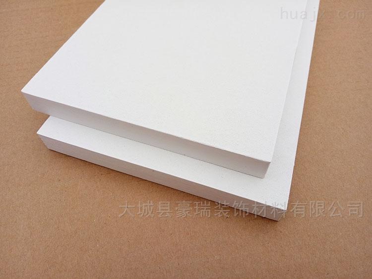 岩棉玻纤板