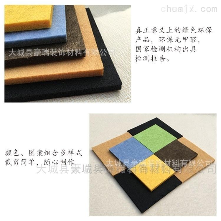 清遠聚酯纖維吸音板岩棉適用於幼兒園
