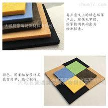 147.3清遠聚酯纖維吸音板巖棉適用于幼兒園