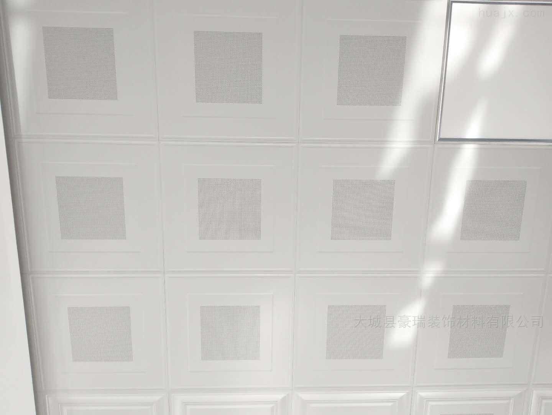 蚌埠豪瑞纯白色岩棉复合铝天花平板对角防锈