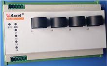安科瑞 AIL100-4 医疗IT系统测试信号发生器