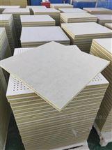 理想绝缘材料 岩棉玻纤 吸音板
