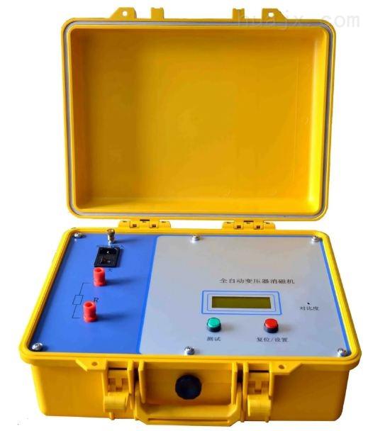 TD-703全自动电力变压器消磁机厂家