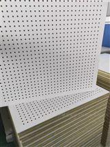 600*600岩棉和硅酸钙板合体板 穿孔吸音板