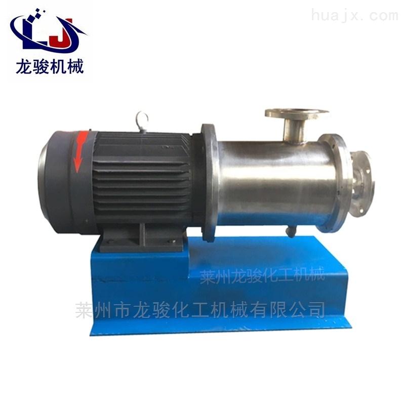 单级管线式乳化机