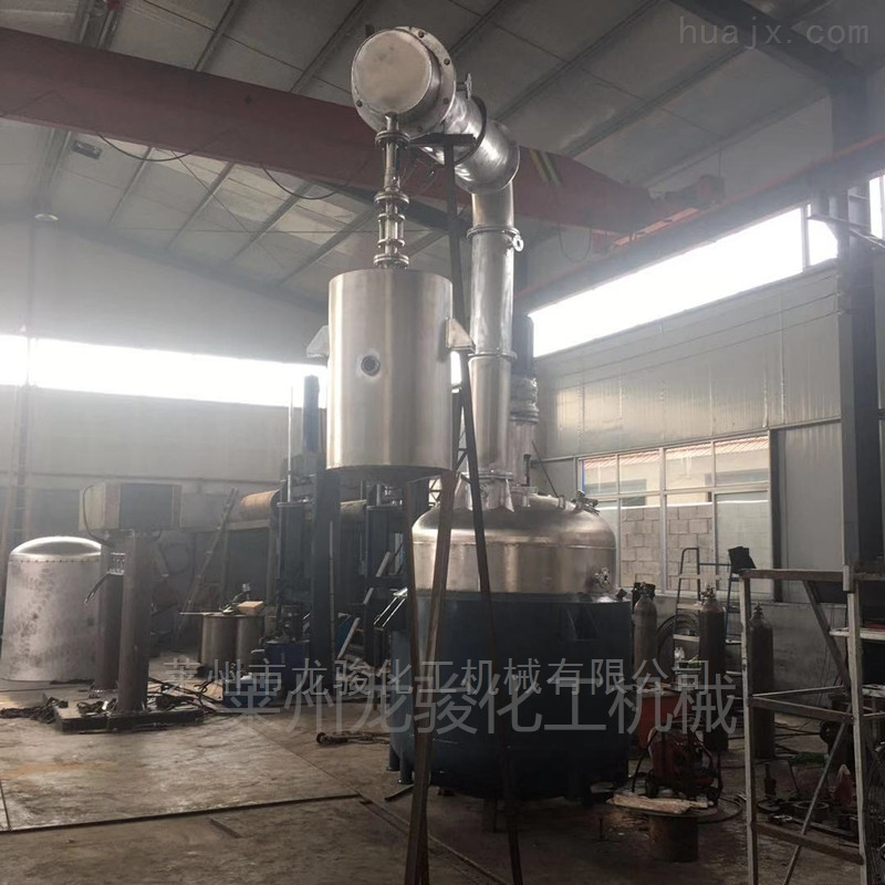 原子灰生产设备反应釜
