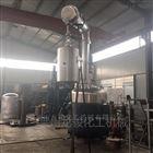 聚酯腻子原子灰反应釜生产成套设备