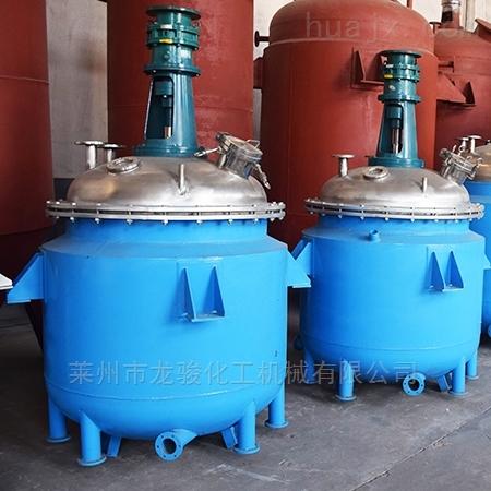 固化剂生产设备反应釜