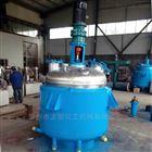 不锈钢水加热反应釜