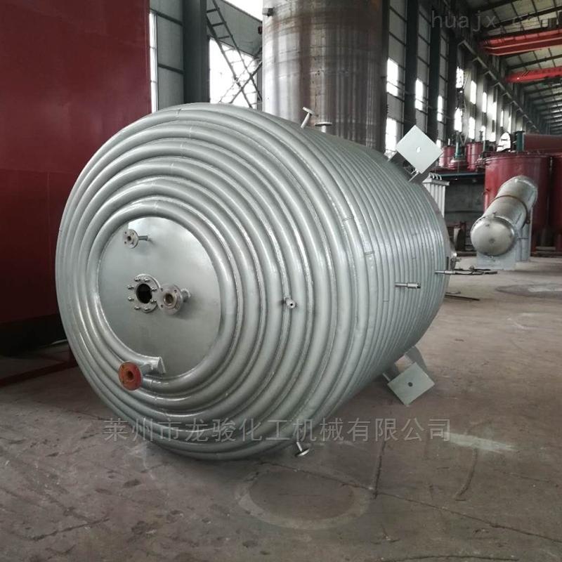 盘管加热不锈钢反应釜