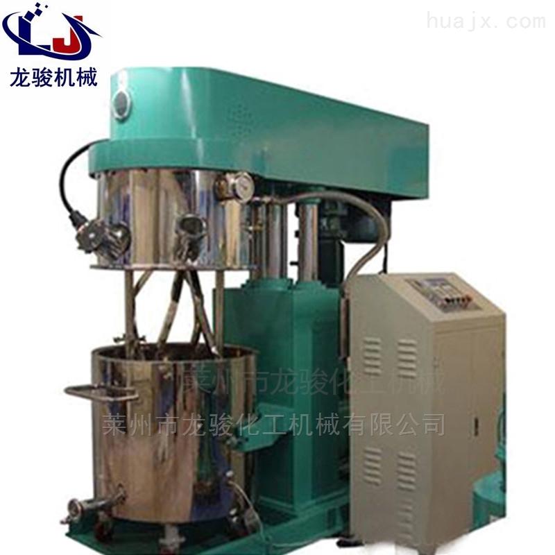 宁夏双行星搅拌机 模具胶成套生产设备