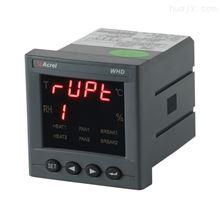 WHD72-11安科瑞 WHD72-11 双路智能型温湿度控制器