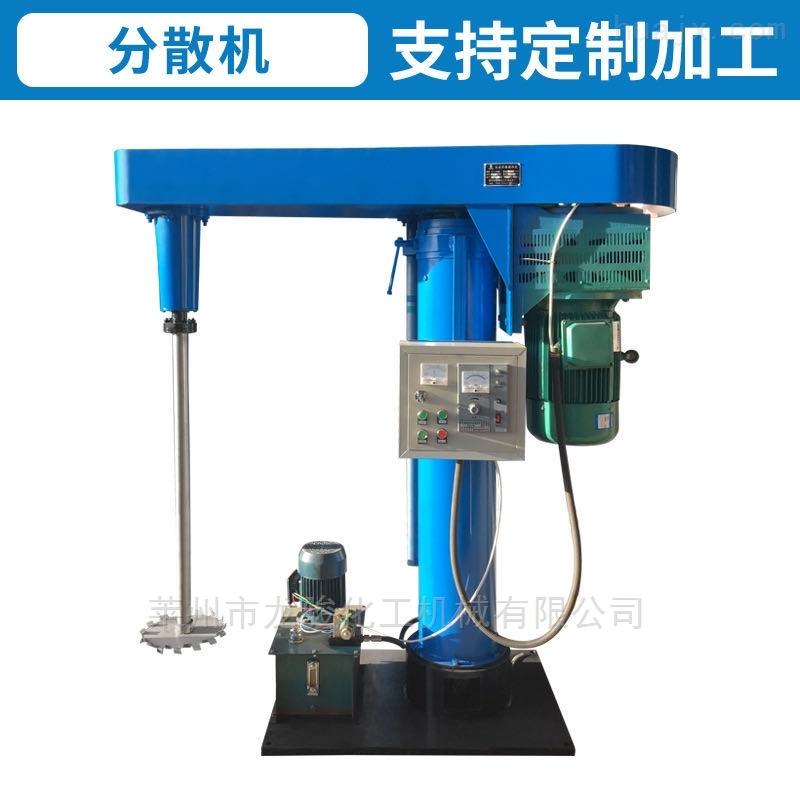 防水涂料搅拌机 高速分散机