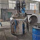 水性聚氨脂胶水反应釜