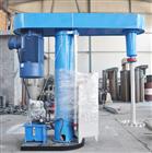 防水涂料分散机 液压变频高速搅拌机