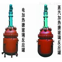 搪瓷反应釜厂家-山东龙兴化工机械集团