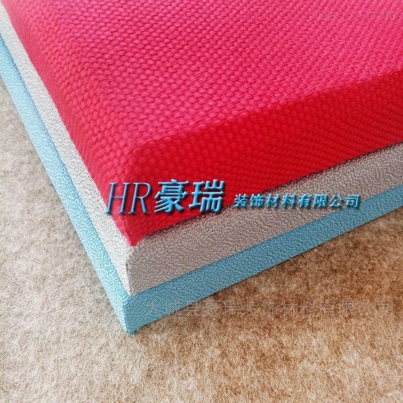 豪瑞岩棉布艺阻燃吸音板,造型定尺定做。