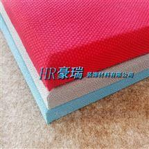 600*600豪瑞岩棉布艺阻燃吸音板,造型定尺定做。