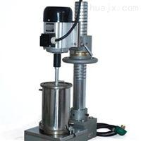 液压升降分散机――技术先进
